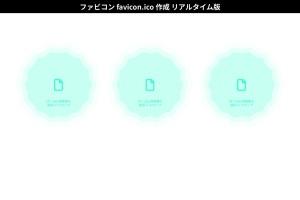 Screenshot of ao-system.net