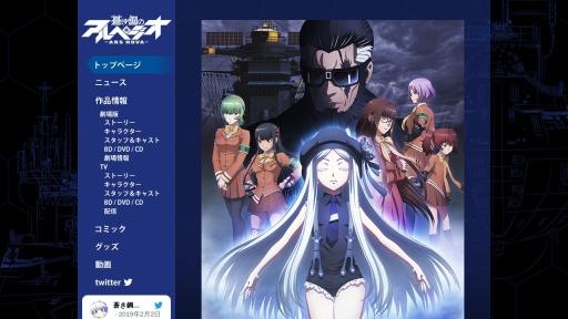 Screenshot of aokihagane.com