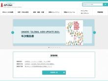 Screenshot of api-net.jfap.or.jp
