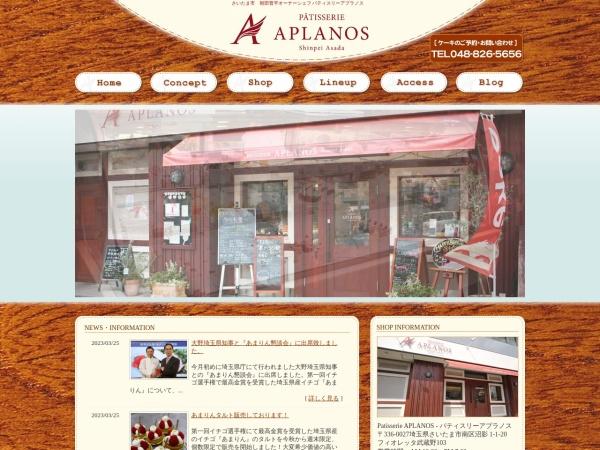 Screenshot of aplanos.jp