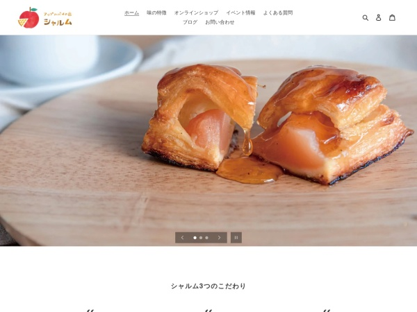 Screenshot of apple-pie.jp