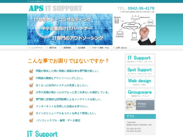 Screenshot of aps-i.net