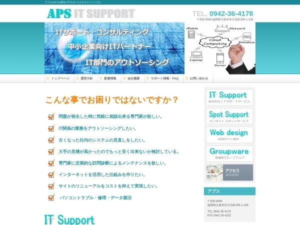 Screenshot of aps-i.net