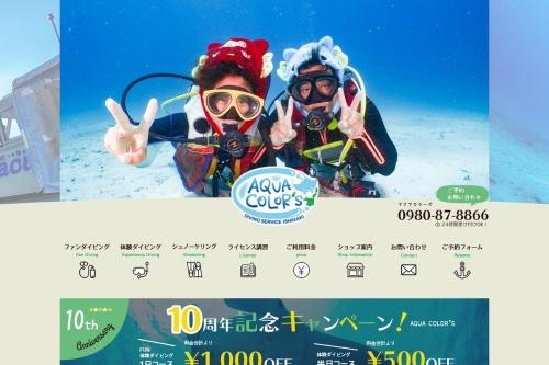 Screenshot of aqua-colors.com
