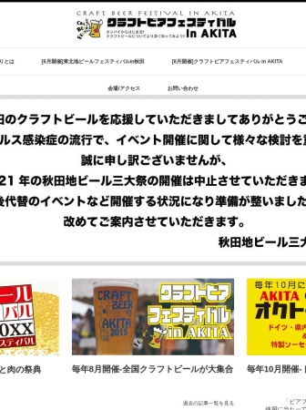 Screenshot of aqula.co.jp