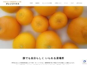 http://aragusa-orange.com/