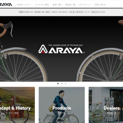 Screenshot of araya-rinkai.jp