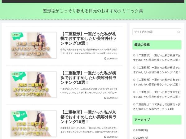 Screenshot of ariga-ah.jp