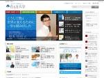 http://arikata-daigaku.com/