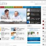 Screenshot of arikata-daigaku.com