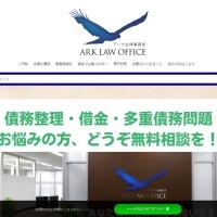 Screenshot of ark-law.com