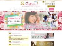 http://aroma-blossom.com/
