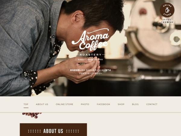 Screenshot of aroma-coffee.jp