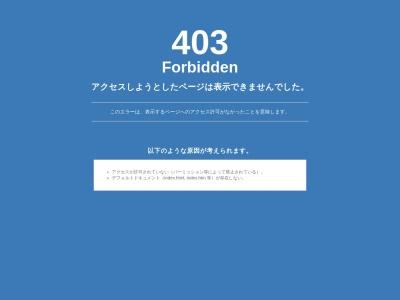http://aroma-fortuna.com/