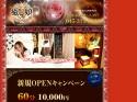 http://aroma-massage.info/