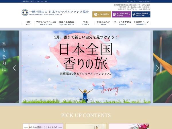 http://aroma-parfumne.com/