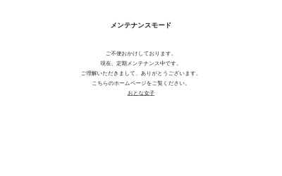 Screenshot of aroma5.com