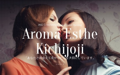 Screenshot of aromaesthe.tokyo