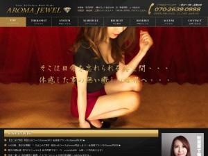 Screenshot of aromagolden.jp