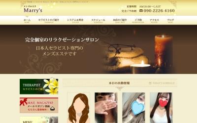 Screenshot of aromatokyo.net
