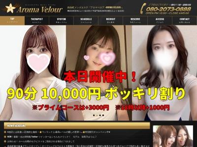 http://aromavanilla.com/
