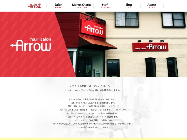 Screenshot of arrow.boo.jp