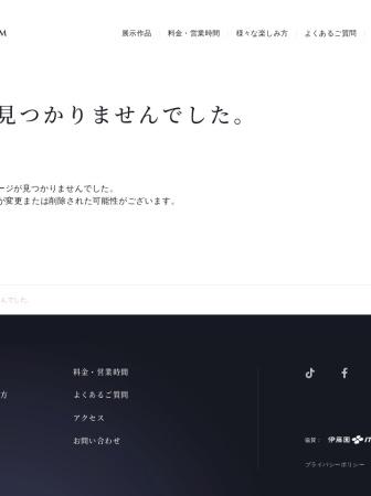 Screenshot of artaquarium.jp