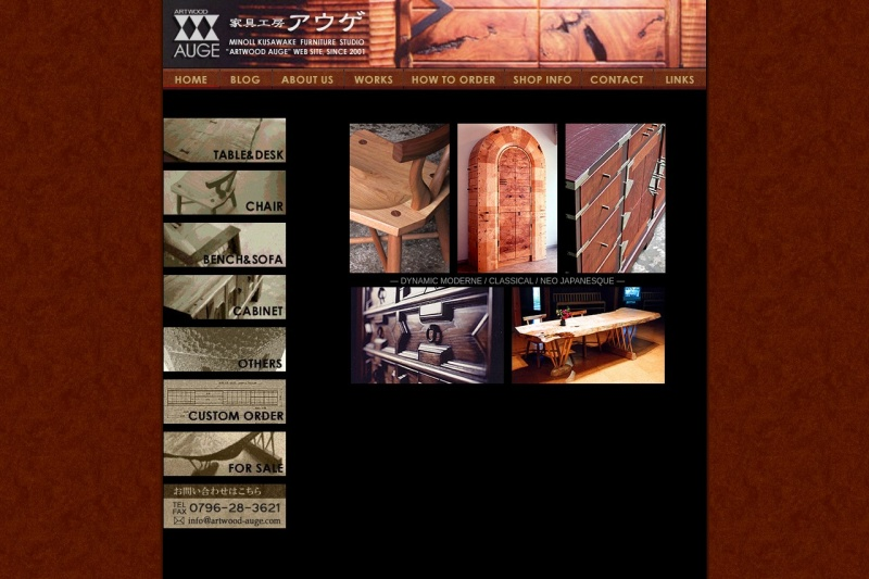 Screenshot of artwood-auge.com