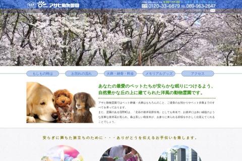 http://asahi-pet.jp/