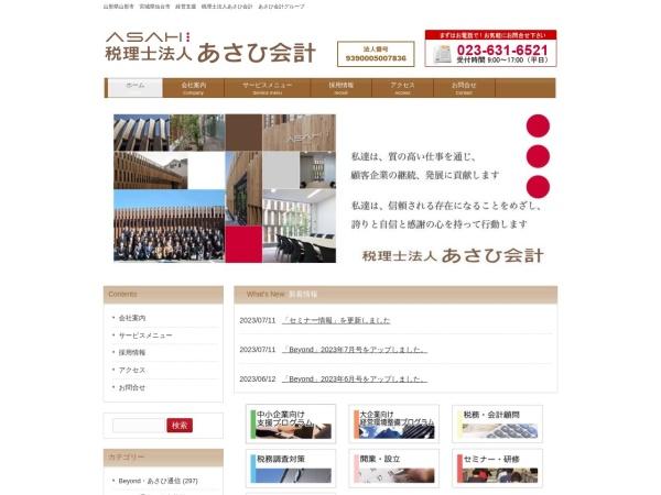 Screenshot of asahi.gr.jp