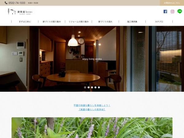 Screenshot of asaken-1331.com