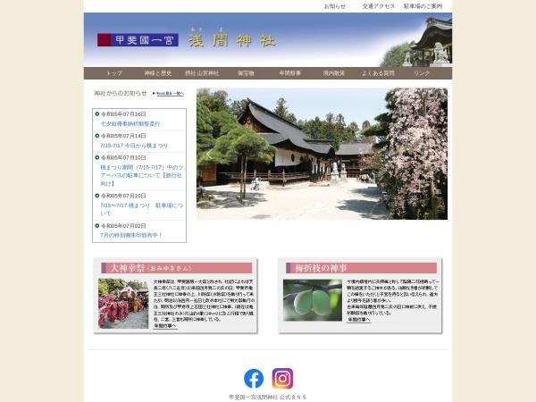 http://asamajinja.jp/index.html