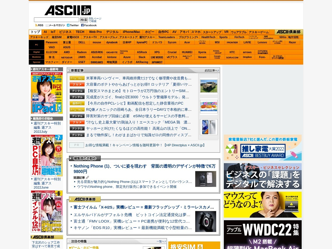 http://ascii.jp/elem/000/000/527/527707/