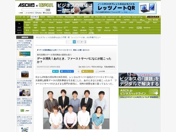 http://ascii.jp/elem/000/000/913/913202/