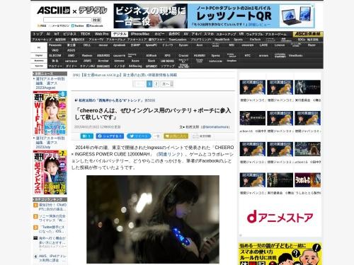 http://ascii.jp/elem/000/000/969/969705/