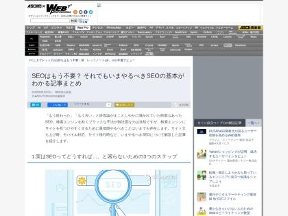 http://ascii.jp/elem/000/001/224/1224323/