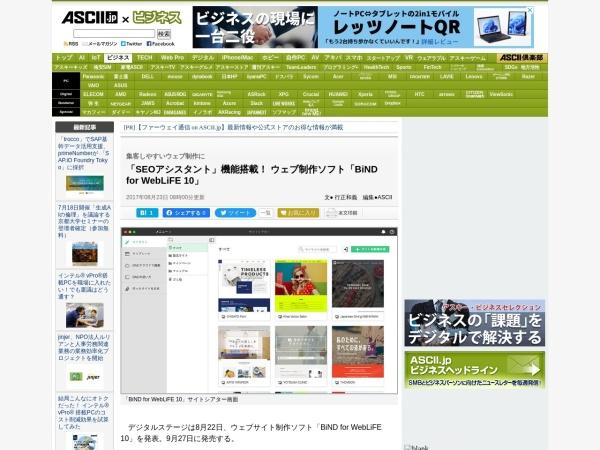 http://ascii.jp/elem/000/001/535/1535591/