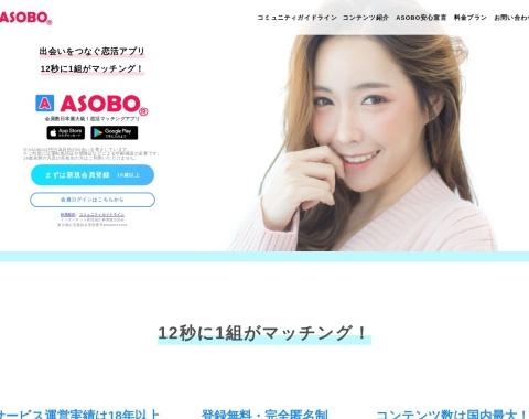 http://aso-bo.com