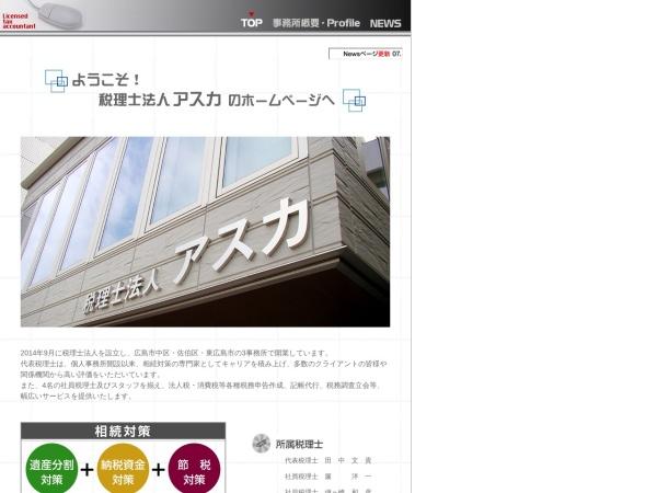 Screenshot of asuka.zei-mu.jp