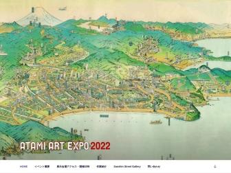 http://atami-art-expo.jp/