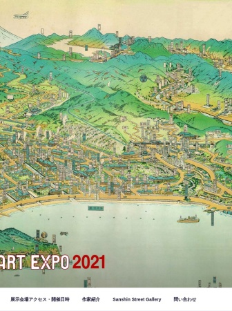 Screenshot of atami-art-expo.jp