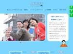 http://atchikochi.org/