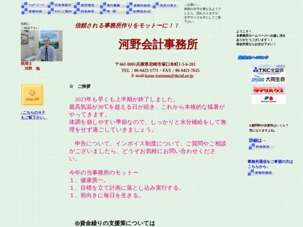 Screenshot of atombas.com