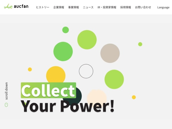 Screenshot of aucfan.co.jp