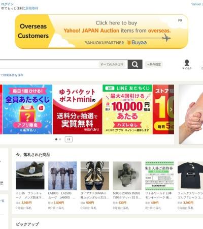 Screenshot of auctions.yahoo.co.jp