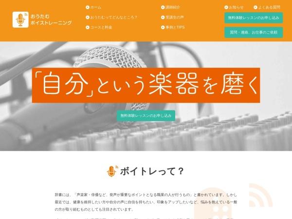 http://autumn-vt.jp