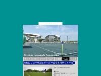 http://aventuraplayers.dayuh.net/Aventura_Kawaguchi_Pasion_sitio/dong_song_shanriko_qi_yu_xiansakka_xie_hui_zhuan_yongsakka_chang.html
