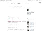 http://awarenafubijin.hatenablog.com/entry/2016/10/04/114153