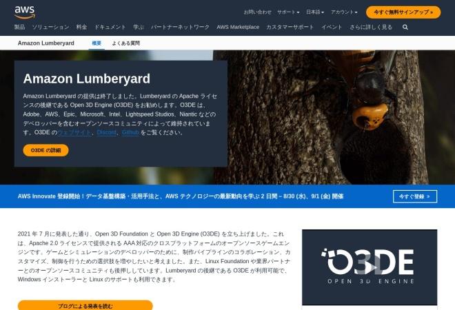 Screenshot of aws.amazon.com