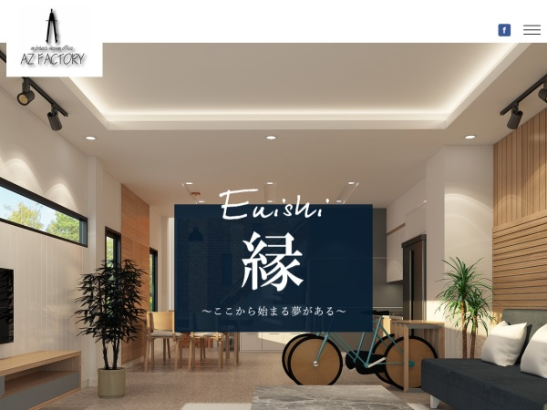 Screenshot of az-factory.com